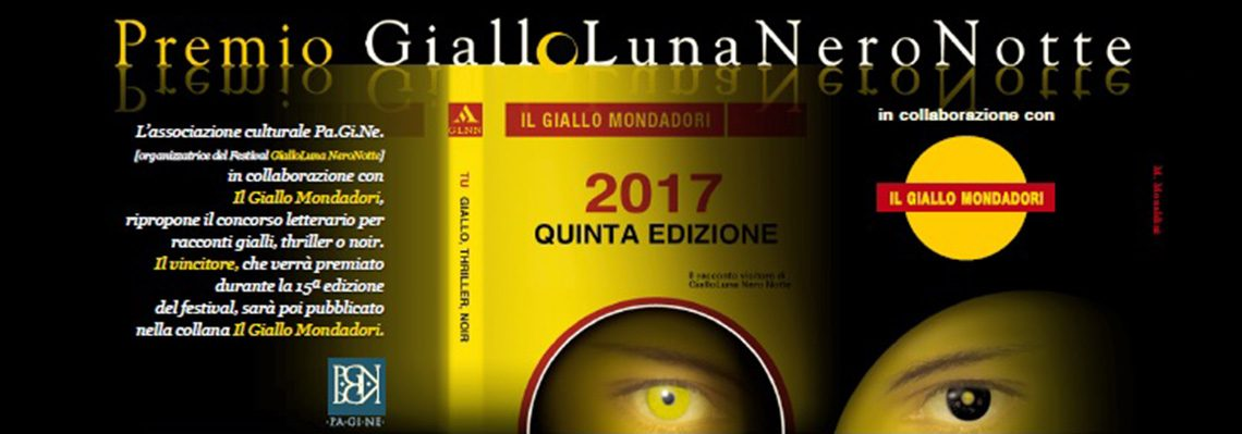 premio-gialloluna-2017